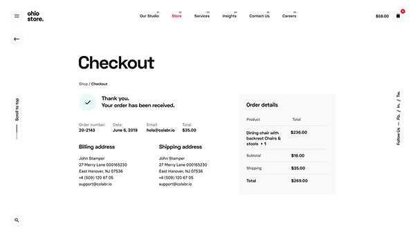 OrderReceived Desktop Demo: Landing Page
